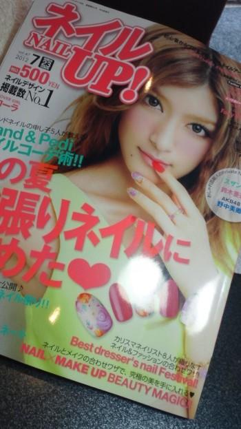☆NAIL UP!7月号に当店チップ掲載されました☆
