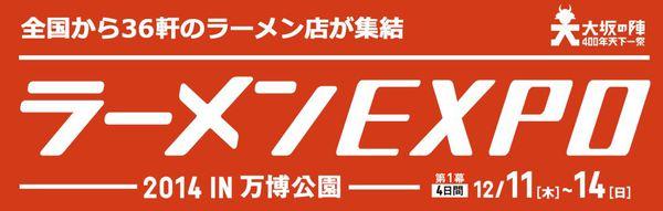 第一幕 12月13日(土)チケット販売終了