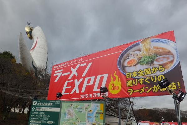 大阪人ロックさんが前日のレセプションの様子をアップして頂きました!
