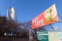 吹田・万博公園 「ラーメンEXPO 2014」 第3幕!