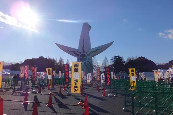 西日本最大級のラーメンイベント!『ラーメンEXPO 2014 IN 万博公園』 第3幕も大いに盛り上がっています!