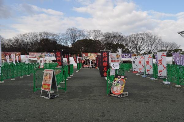 ラーメンEXPO2015最終日スタート!!!!