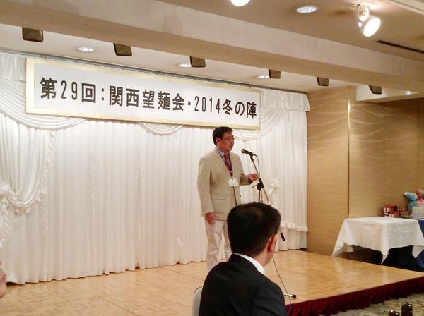 関西望麺会に参加してまいりました!