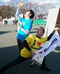 【スタンプラリー】ラーメンEXPO最終日!30スタンプ 全種類達成者の方々です!