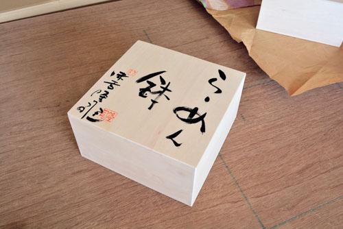 30店舗完食でラーメンEXPOオリジナルラーメン鉢プレゼント