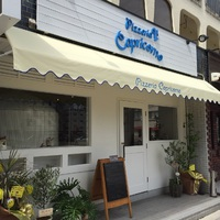 本格イタリアンピザの店が江坂に9月15日オープンしました!