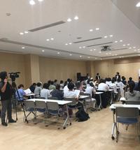 8月26日、千里山で「看取りセミナー」が開催されました