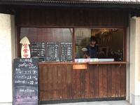 山田東2丁目に、たこ焼きとイカ焼きのお店「polpon(ポルポン)」が開店しました。