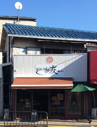 12月2日、吹田の山田東に、青果店が誕生!