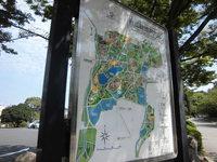 豊中市 服部緑地公園 冷えたお酒や飲料など配達します