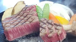 箕面店限定!特撰三田和牛ヘレステーキコース