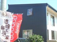 スタッフブログ「薩摩の見学会☆やっとこの日が来ました!」