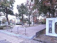 「大声コンテスト・こうえんニーズマッチ」開催しました!(11/13(日))