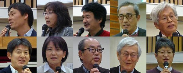 ニュータウン人・縁卓会議を開催しました!(12/10)