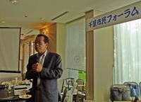 「追悼 谷川一二さんから学ぶ会」の御案内