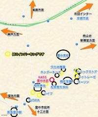 メンテナンスルームオープン記念キャンペーン!!55分2000円!!