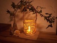 ワークショップ 杉と籐で作る灯りインテリア