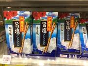 沖縄に行きました。