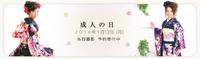新年あけましておめでとうございます(^^)/
