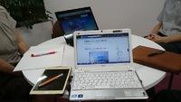 企業支援:低価格革命的商標登録サービスtoreru(トレル) 2014/08/28 12:00:00