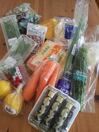 ◆ ルイボス佳江の夏野菜料理教室。。。(~~)/