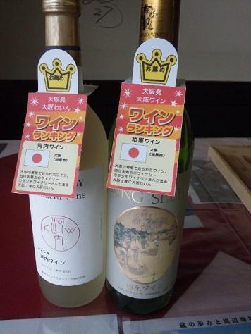 ワインのボトルタグ製作