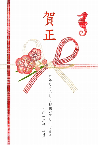 大フォーラム 第7回実行委員会(1/8)開催のお知らせ!