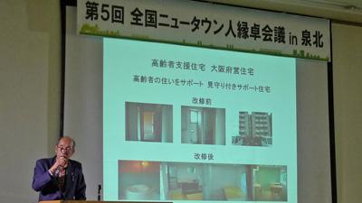「ニュータウン人・縁卓会議 in 泉北」(10/30)-2.