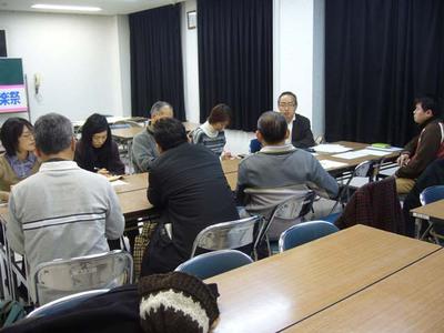 大フォーラム 第9回実行委員会(2/4)を開催しました!