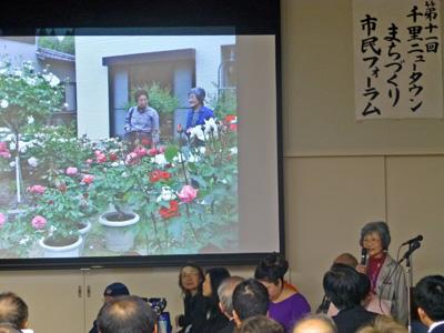 「第11回千里NTまちづくり市民フォーラム」開催(3/10)