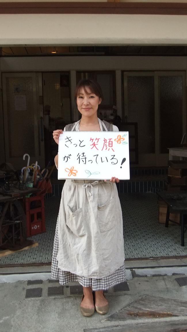 カフェ茨木湯からのメッセージ