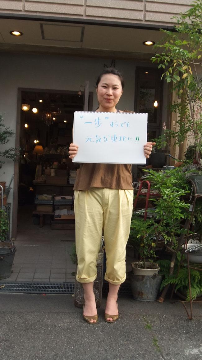バナナ商店みゆちゃんからのメッセージ