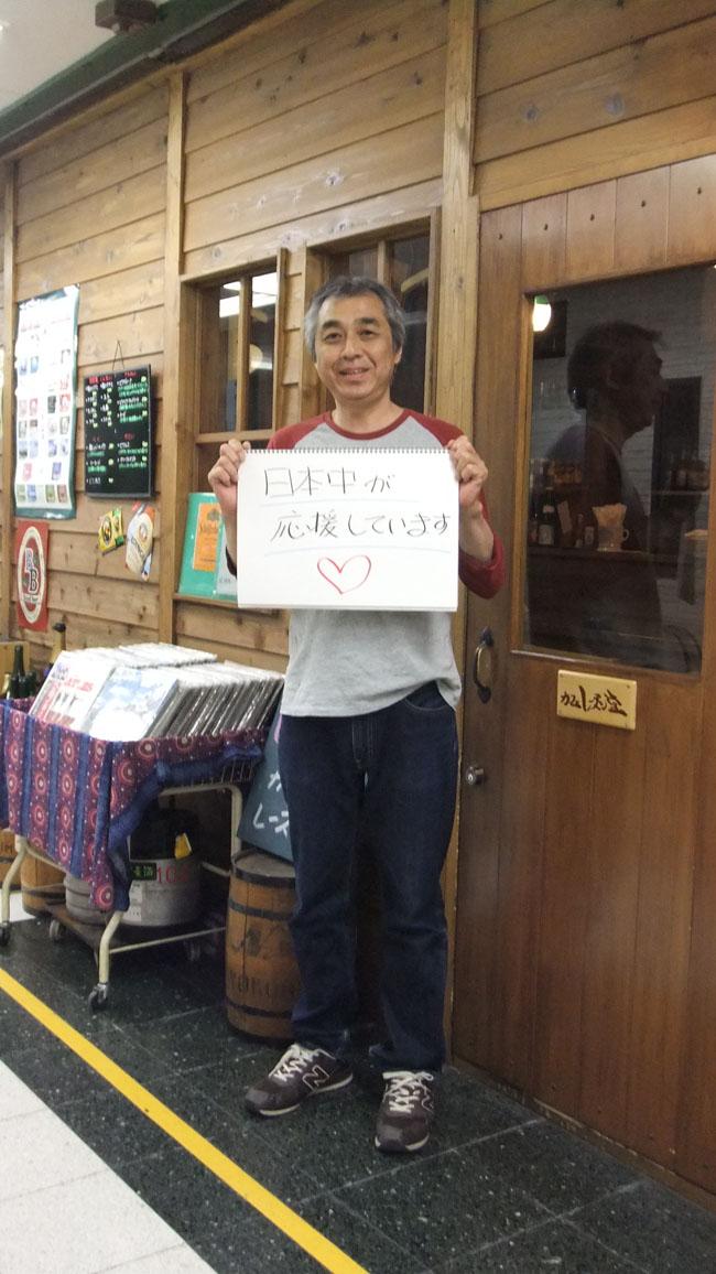 レーズン堂鈴木店長からのメッセージ