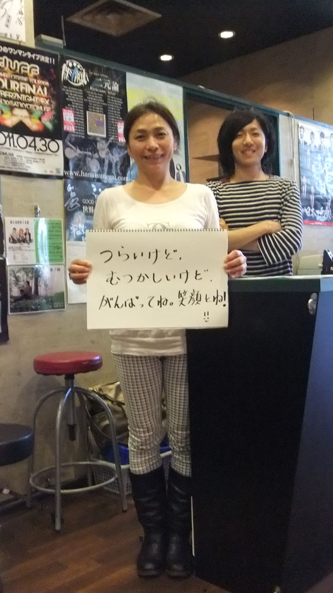 江坂ミューズ那須さんからのメッセージ