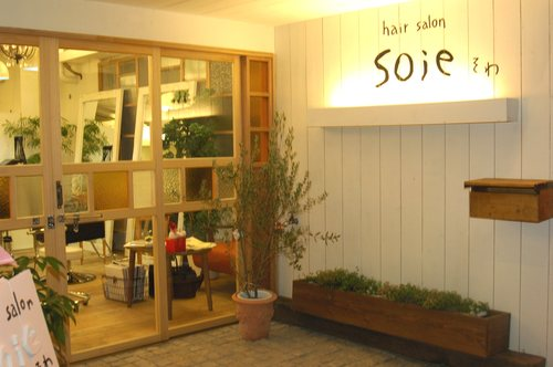hair salon soie(そわ)