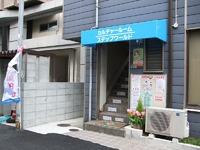甲東園駅前教室