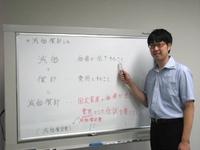 AP江坂簿記教室潜入レポート!