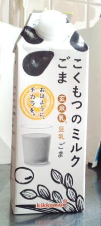 93/キッコーマン こくもつのミルクごま