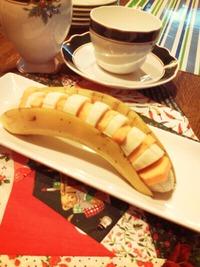 芋虫バナナ