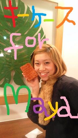 よしーーーハピバ‼!!(●^o^●)