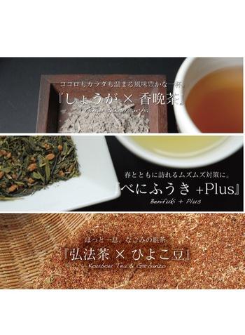 おいしいお茶☆