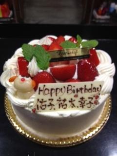 嬉しい誕生日プレゼント♪