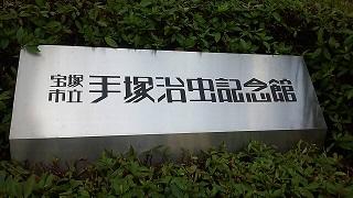 オススメSPOT発見~~~っ!!(^O^)/