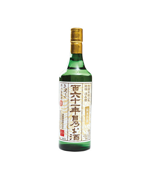 「百六十 一年目乃お酒」の画像検索結果