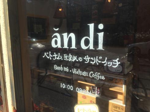 バインミー屋さん「アンディー」祖師ヶ谷大蔵