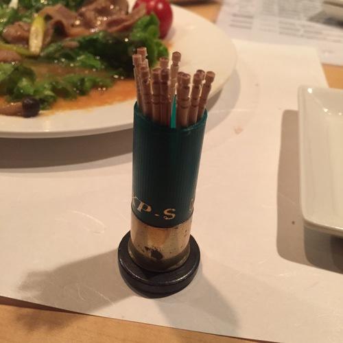 猟師料理『猪鹿鳥』