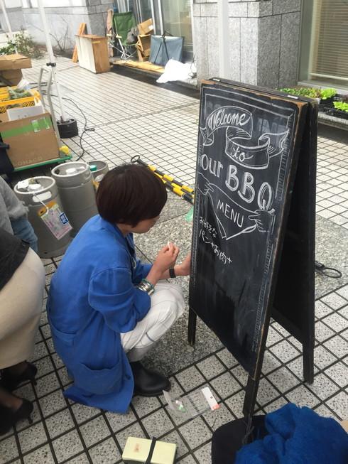 第8回「青山パン祭り」Re-THINKフードプロジェクト