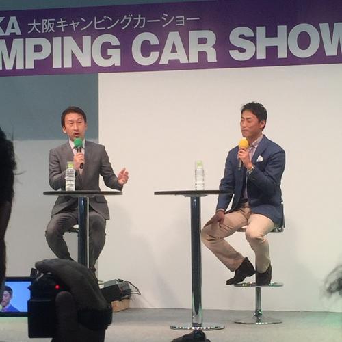 大阪キャンピングカーショー2015!