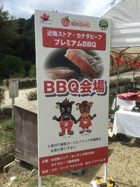 奈良県でカナダビーフのイベントを行いました!