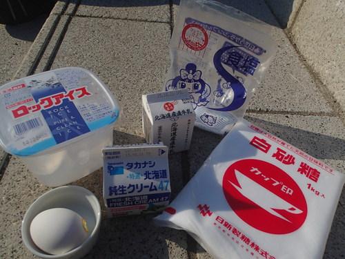 「ソフトシェルアイスクリームボール」でアイス作り!